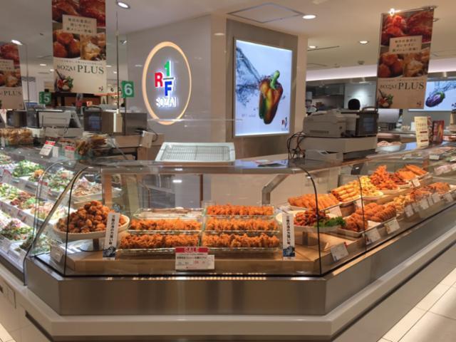 RF1(アールエフワン)高島屋横浜店の画像・写真