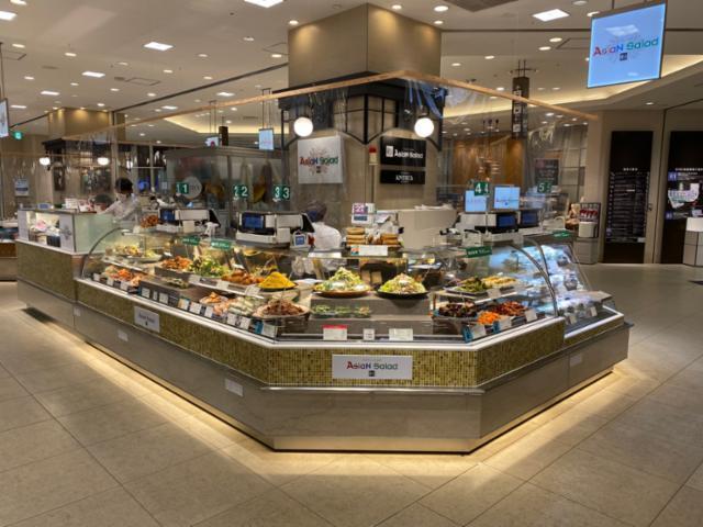 融合 伊勢丹京都店の画像・写真
