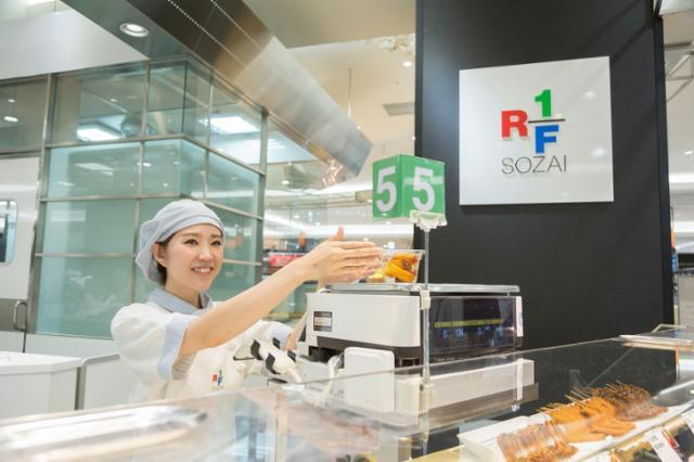 RF1(アールエフワン)松屋銀座店の画像・写真