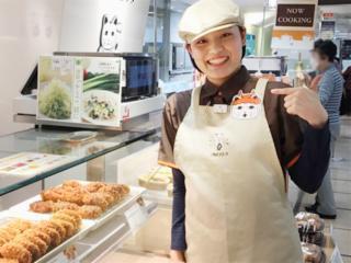 神戸コロッケ 東急たまプラーザ店の画像・写真
