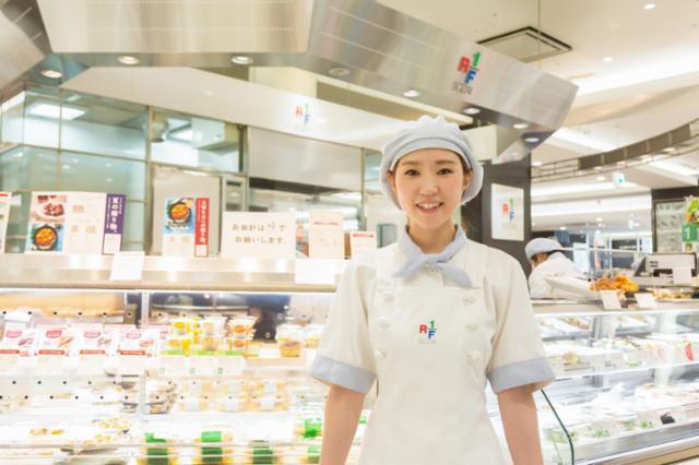 RF1(アールエフワン)伊勢丹新潟店の画像・写真