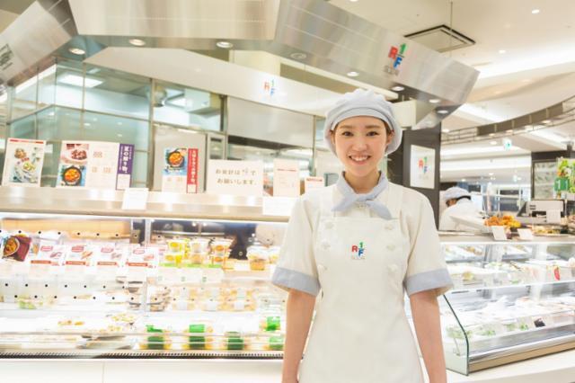 RF1(アールエフワン)グランスタ東京店の画像・写真