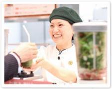 ベジテリア 伊勢丹京都店の画像・写真