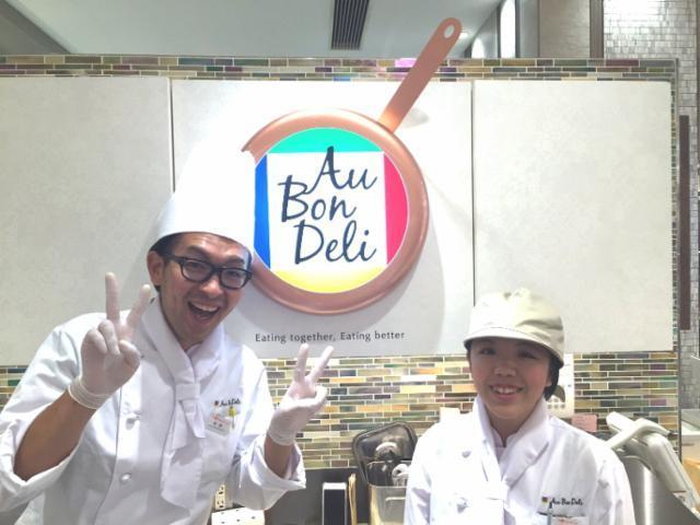 オーボンデリ 高島屋名古屋店の画像・写真
