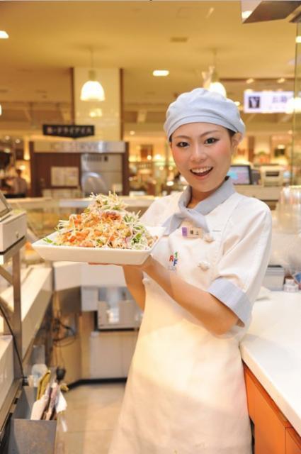 RF1(アールエフワン)三越星ケ丘店の画像・写真