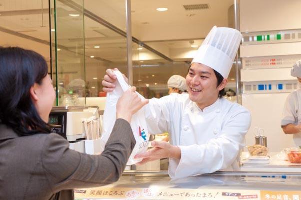 RF1(アールエフワン)名鉄百貨店本店の画像・写真