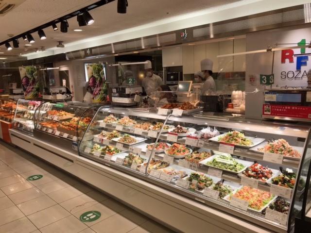 RF1(アールエフワン)近鉄四日市店の画像・写真